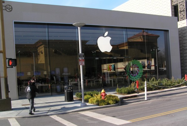 apple_store_ny