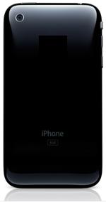 iphone nologo